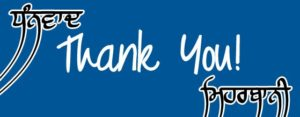 2012-January-ThankYou-banner