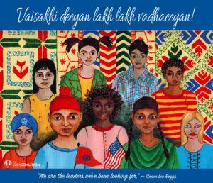 2017 Sikh Coalition Vaisakhi Card Navi Sandhu