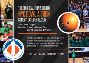NYC Bowl-a-thon, October 2017 Graphic